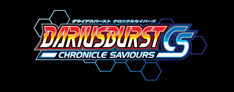 DARIUSBURST CHRONICLE SAVIOURS (JAPAN IMPORT)