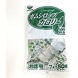 ガムシロップカロリーゼロ お徳用(7g×50個)5袋