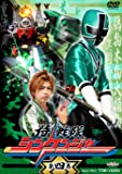 スーパー戦隊シリーズ 侍戦隊シンケンジャー VOL.4 [DVD]
