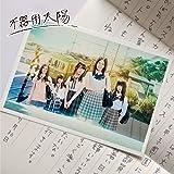 不器用太陽  (CD+DVD) (Type-A) (初回生産限定盤)