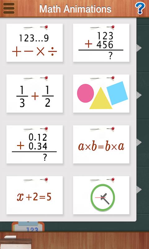 Buy elementary math apps