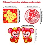 39 Pieces Chinese New Year Decoration Set, Spring