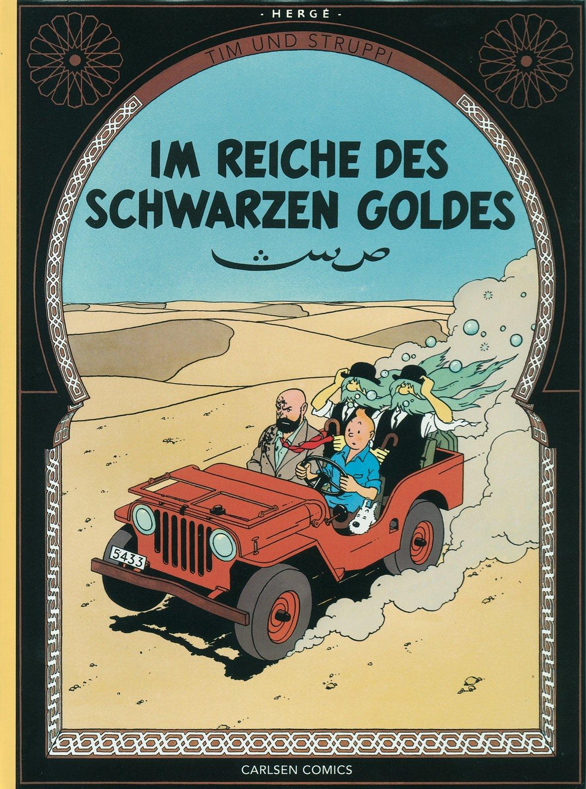 Tim And Struppi Farbfaksimile Band 14  Im Reiche Des Schwarzen Goldes