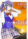 ISUCA (6) (カドカワコミックス・エース)