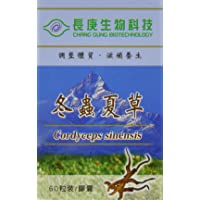 Cordyceps Sinensis Capsules - SGS Certified, cGMP Certified, Guaranteed Authentic, 99.6% rDNA Proven Genuine - 60 Capsules per Bottle, 350mg per Capsule - Made in Taiwan
