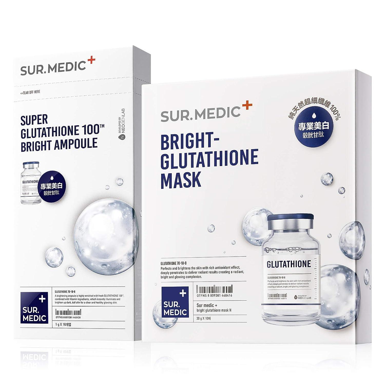 SUR. MEDIC+ GLUTATHIONE SET (Super Glutathione 100TM Bright Ampoule + Bright Glutathione Mask)