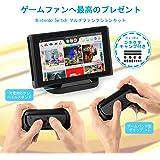 Nintendo Switch Joy-Con ハンドル 2個セット 任天堂 充電スタンド 防塵プラグ セット 装着簡単 スイッチ専用キット PECHAM