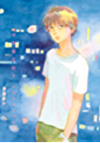 中学聖日記(3) (FEEL COMICS)