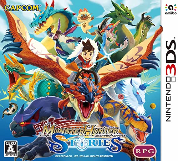 Amazon | モンスターハンター ストーリーズ - 3DS | ゲーム