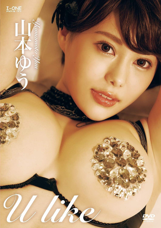 Hカップグラドル 山本ゆう Yamamoto Yu さん 動画と画像の作品リスト