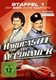 Hardcastle and McCormick - Die komplette erste Staffel (6 DVDs - Amaray)