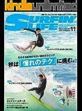 サーフィンライフ 2019年11月号 (2019-10-10) [雑誌]