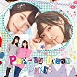 Pop-up Dream (通常盤)