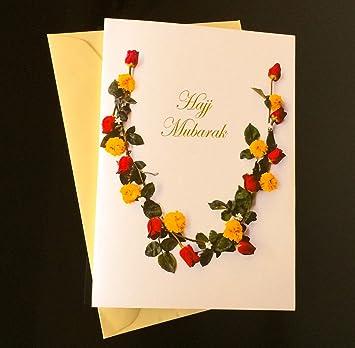 Hajj mubarak muslim islamic greeting cards including envelopes 1 hajj mubarak muslim islamic greeting cards including envelopes 1 m4hsunfo