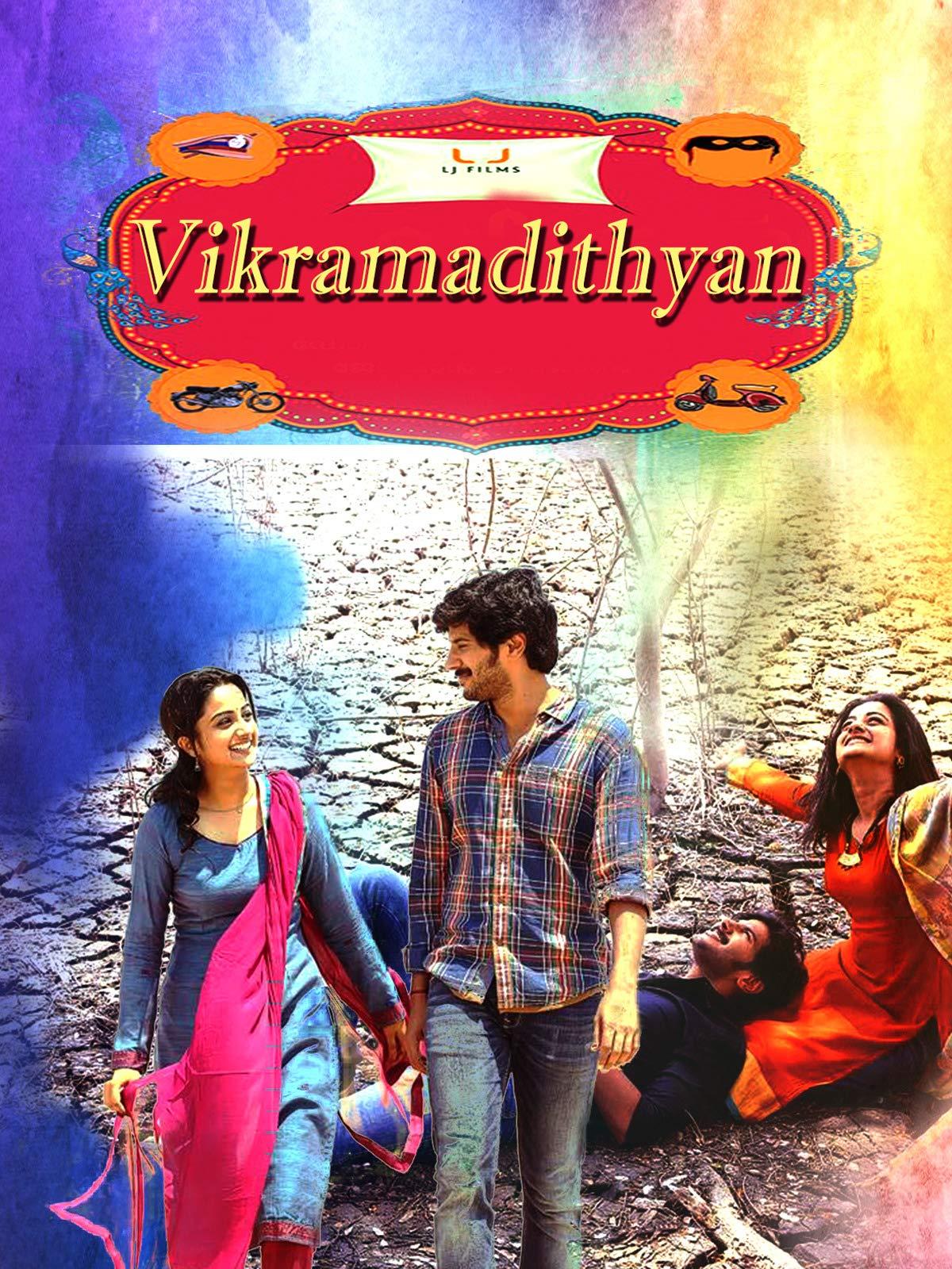Vikramadithyan