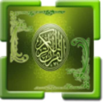Amazon com: Talawat-e-Quran Para 29: Appstore for Android