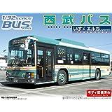 青島文化教材社 1/32 バス No.31 西武バス いすゞエルガ・路線