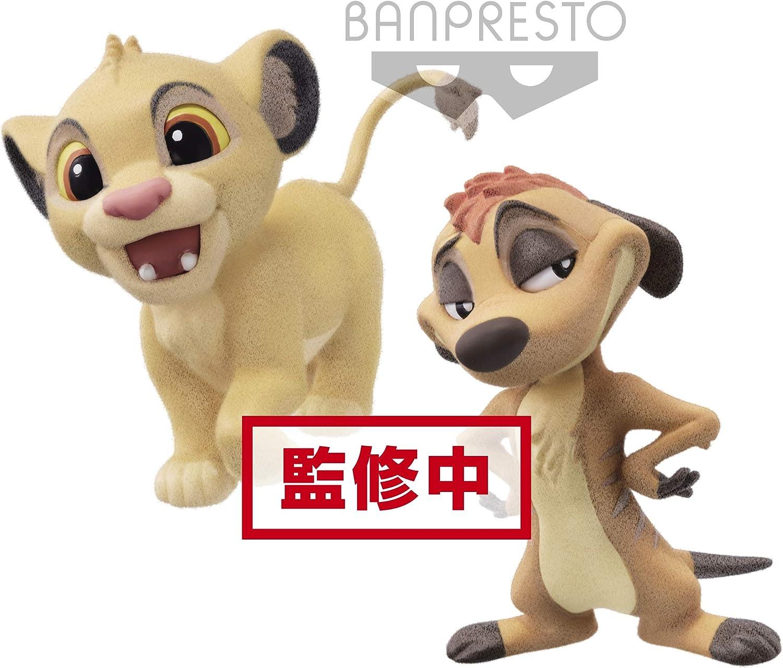 Banpresto - Disney Character Simba & Timon (Bandai 85651): Amazon ...