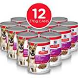 Hills Science Diet Adult Beef & Barley Entrée Canned Dog Food, 370g, 12 Pack
