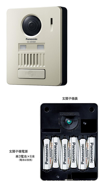 (モニター親機+ワイヤレス玄関子機) ワイヤレステレビドアホン VL-SGZ30 パナソニック