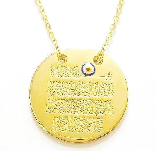 Amazon necklace pendant gold colour chain nazar duasi necklace pendant gold colour chain nazar duasi engraving evil eye muslim quran koran kuran mozeypictures Images