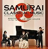 SAMURAI CLASSICAL MUSIC
