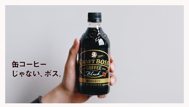 Amazon   サントリー コーヒー ...