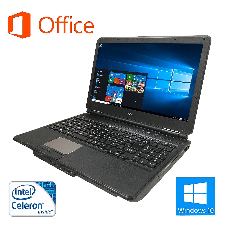 熱い販売 【Microsoft Office 2010搭載】【Win 新品SSD:240GB 10搭載 10搭載】NEC】NEC VERSAPRO/第三世代Celeron【Microsoft 1.9GHz/大容量メモリ:8GB/HDD:250GB/DVDドライブ/10キー/大画面15.6インチ/HDMI/無線LAN搭載/中古ノートパソコン (HDD:250GB) B07GSY5PZ2 新品SSD:240GB 新品SSD:240GB, ブリスエレファントカフェテリア:6cf47ea9 --- ciadaterra.com