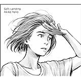 Soft Landing (初回限定盤)
