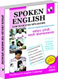 Spoken English for Marathi Speakers: How To Convey Your Ideas In English At Home, Market and Business for Marathi Speakers