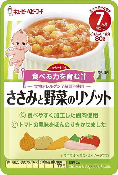 離乳食 7 ヶ月 レシピ