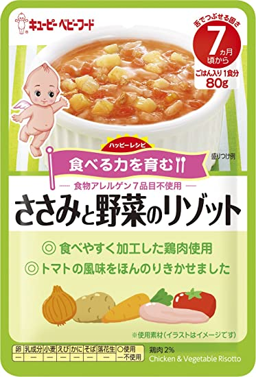 Amazon X12 Pieces From Kewpie Baby Food Recipes Happy White