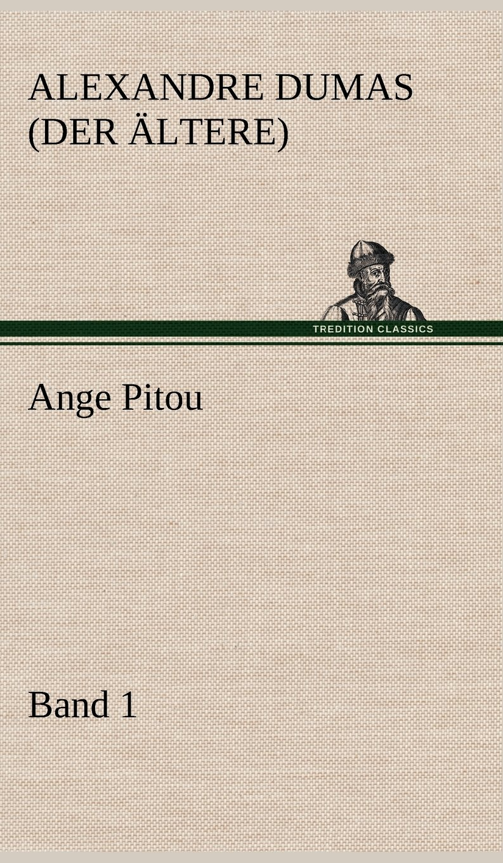Ange Pitou, Band 1 (German Edition) PDF ePub fb2 book