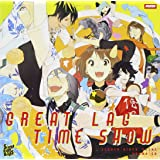 Scared Rider Xechs ドラマCD7「GREAT LAG TIME SHOW」