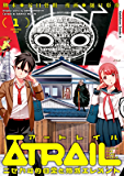 ATRAIL ‐ニセカヰ的日常と殲滅エレメント‐(1) (角川コミックス・エース)