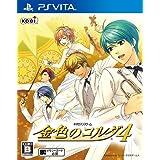 金色のコルダ4 - PS Vita