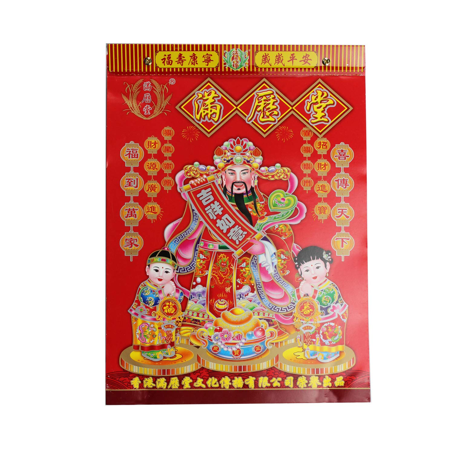 Barossa Design Chinese Daily Calendar 2019-16K (10x7.5 inches), Individual Page a Day - for 2019 Year of The Boar