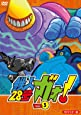 鉄人28号 ガオ! Vol.3 [DVD]