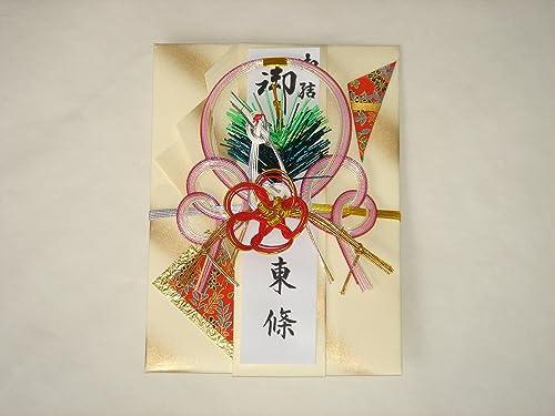【祝儀袋】ご結婚お祝い金封【大判】 『金小雲』 150mm×210mm【代筆は無料にて致します】