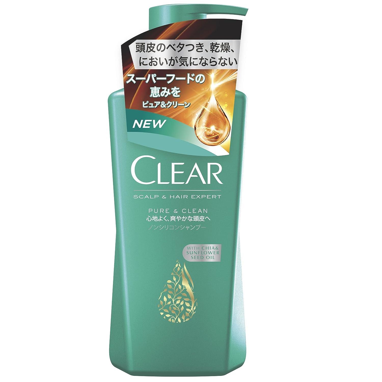 CLEAR(クリア)ピュア&クリーン ノンシリコンシャンプー