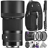 Sigma 70mm f/2.8 DG Macro Art Lens for Sony E w/Advanced Photo and Travel Bundle