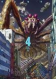インセクツ (4) (バーズコミックス)