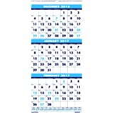 "House of Doolittle 2017 Wall Calendar, Three-Month Vertical, 8"" x 17"" (HOD3646-17)"