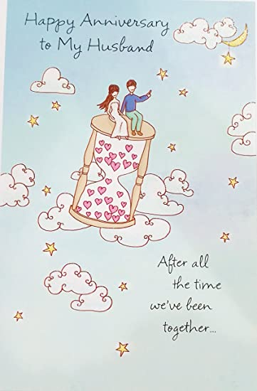 Amazoncom Happy Anniversary To My Husband Greeting Card After