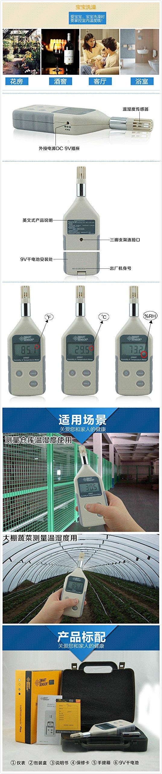 AR827 Digital Industrial Hygrometer Humidity Temperature Meter measure range 10%RH~99%RH