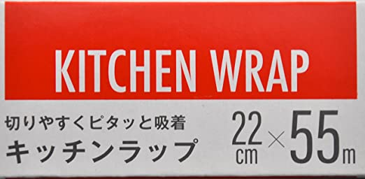 Amazon.com: 2 Size Kitchen Plastic Wrap Rolls - 12 inch & 8.7 inch Wide - Product of Japan Good Quality: Health & Personal Care
