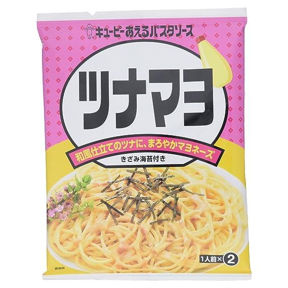 salsa de pasta Tsunamayo 40gX2 bolsas de vestir Kewpie