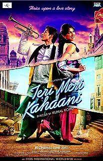 Amazon Com Mausam Shahid Kapoor Sonam Kapoor Anupam Kher