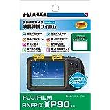 HAKUBA デジタルカメラ液晶保護フィルム 防水機種に最適な親水タイプ FUJIFILM Fine Pix XP-90専用 DGFH-FXP90