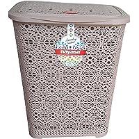 Nayasa Laundry Basket Small (30 Liters Approx)